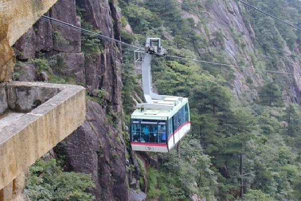 Huangshan - China-Most Extreme Bridges Around The World