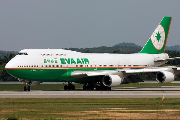 Eva Air-Safest Airlines