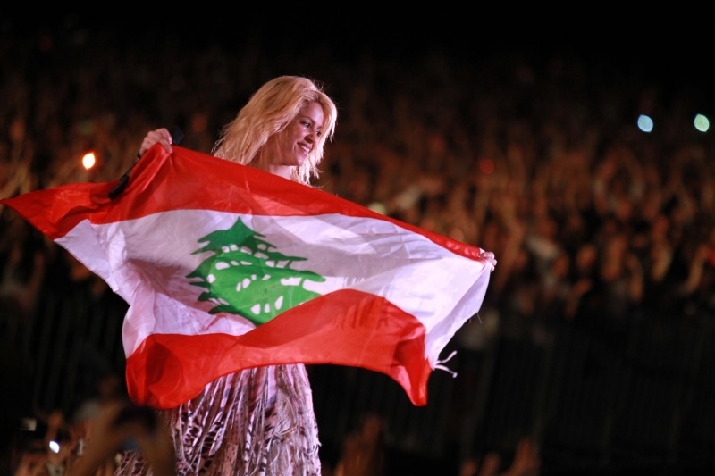 Shakira's Middle Eastern Roots-15 Things You Don't Know About Shakira