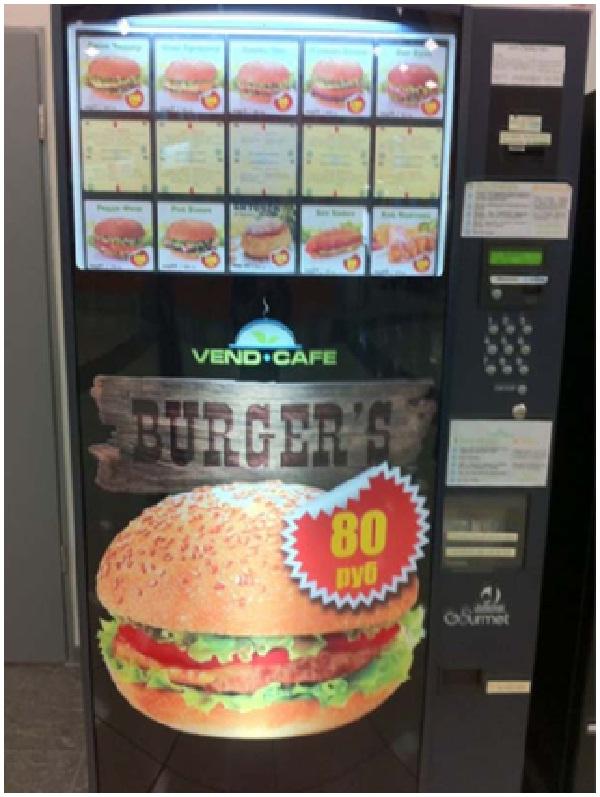 Burger Vending Machine-Weird Vending Machines