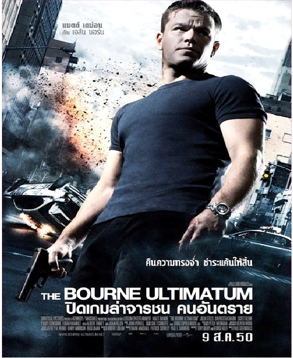 Bourne Ultimatum-Best Action Movies Of All Time