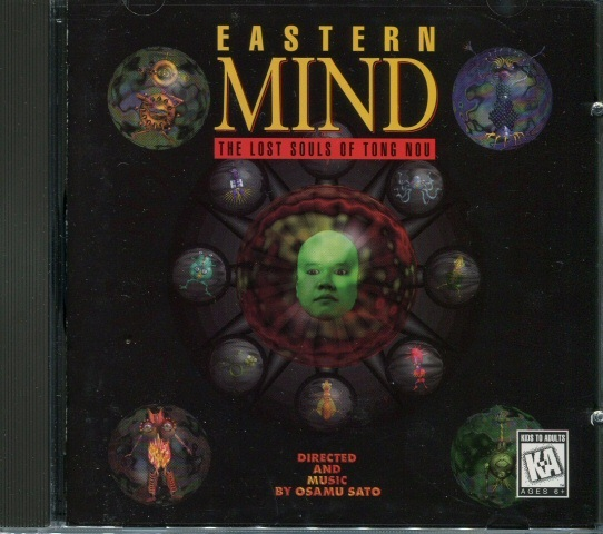Eastern Mind: The Lost Souls of Tong-Nou-Strangest Japanese Video Games Ever