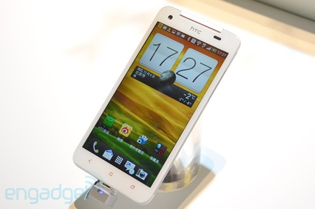 HTC Butterfly 2-Most Awaited Mobiles In 2014
