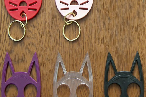 Wild Kat Keychain-Dangerous Weapons Which Are Legal