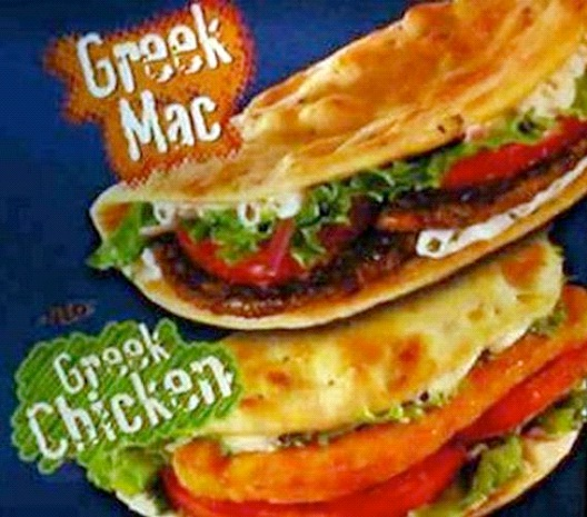 Greek Mac - Found In Greece-McDonald's Items Not Available In The U.S.