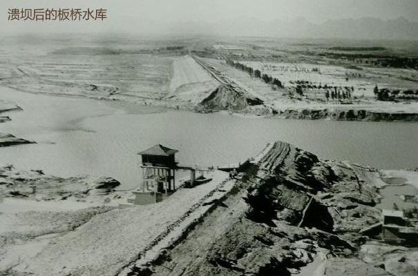 Banqiao Dam-Worst Engineering Disasters