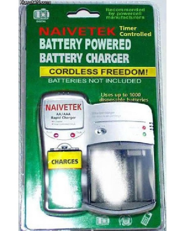 That battery powered charger-Worst Inventions Ever