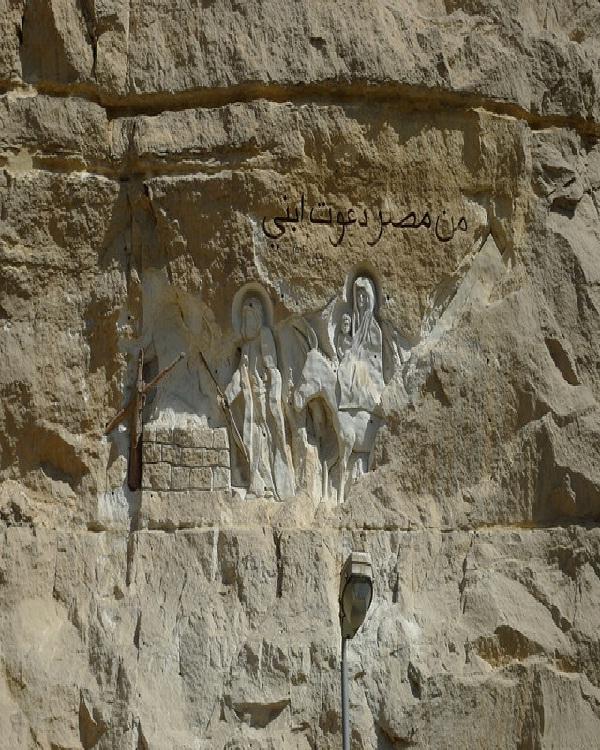 Muqattam Mountain-Amazing Mountain Carvings