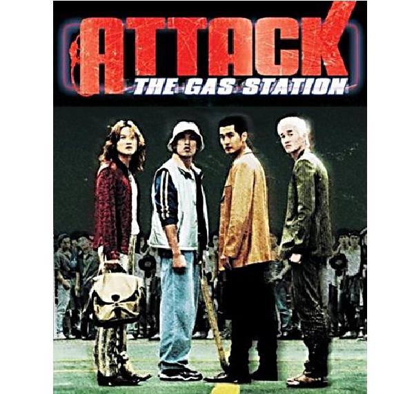 Attack the gas station-Best South Korean Movies