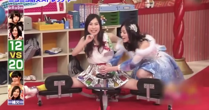 Spread Her Legs-15 Weirdest Game Shows From Japan