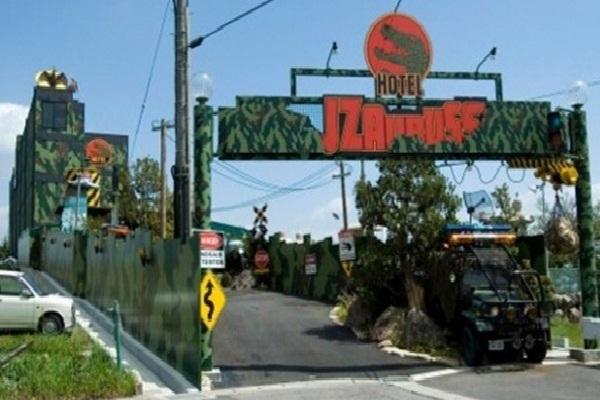 Jurassic Park-Craziest Love Hotels