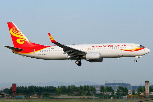 Hainan Airlines-Safest Airlines