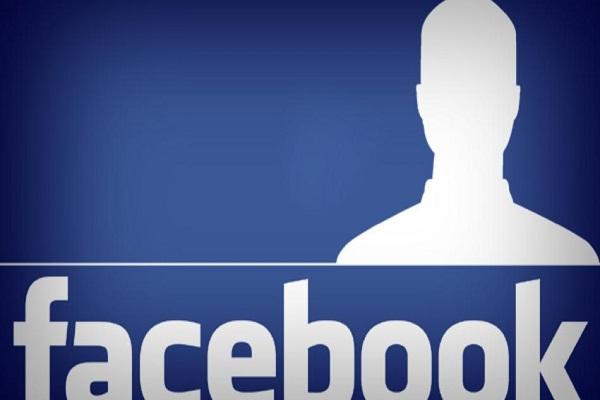 Facebook-Best Text Chat Sites