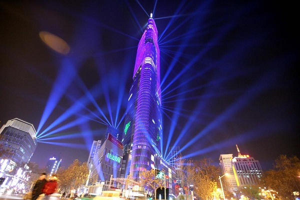 Zifeng tower-Tallest Buildings In The World
