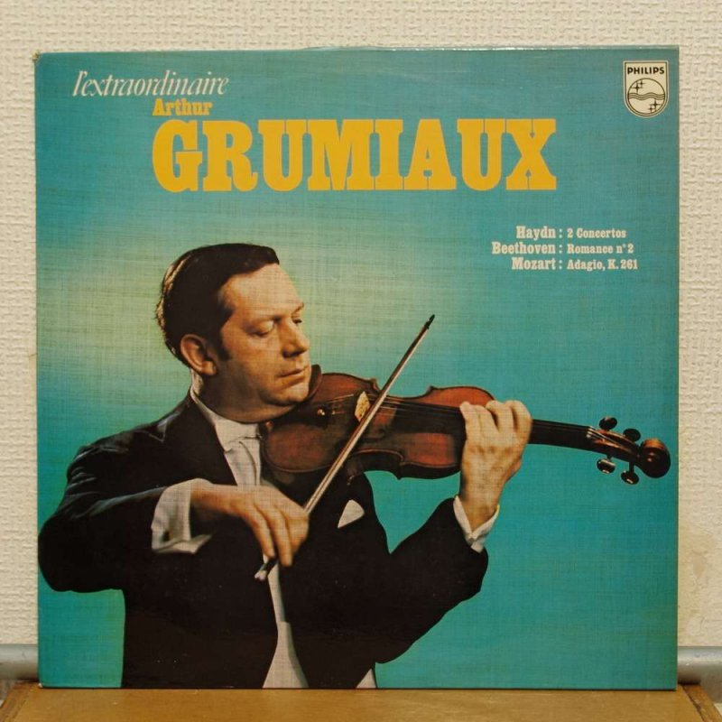 Arthur Grumiaux-12 Famous Violinists Around The World