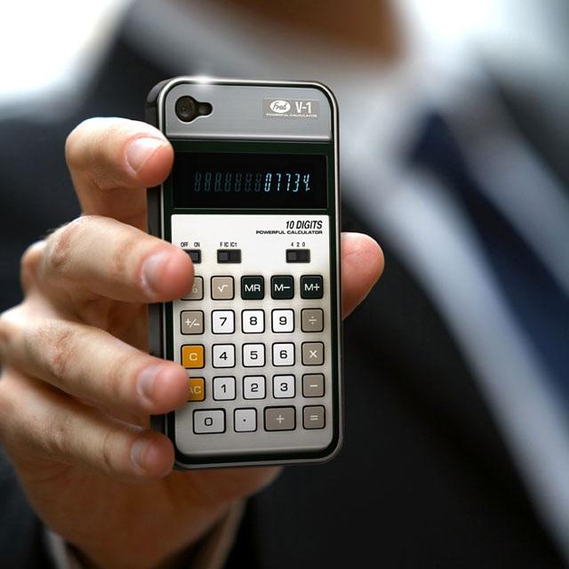 Give it a Calculator look-Top 15 Craziest IPhone Cases