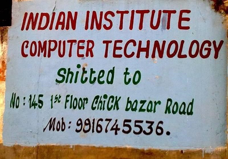 Funny Signboard In India-15 Hilarious Signboards That Will Make You Laugh Out Loud