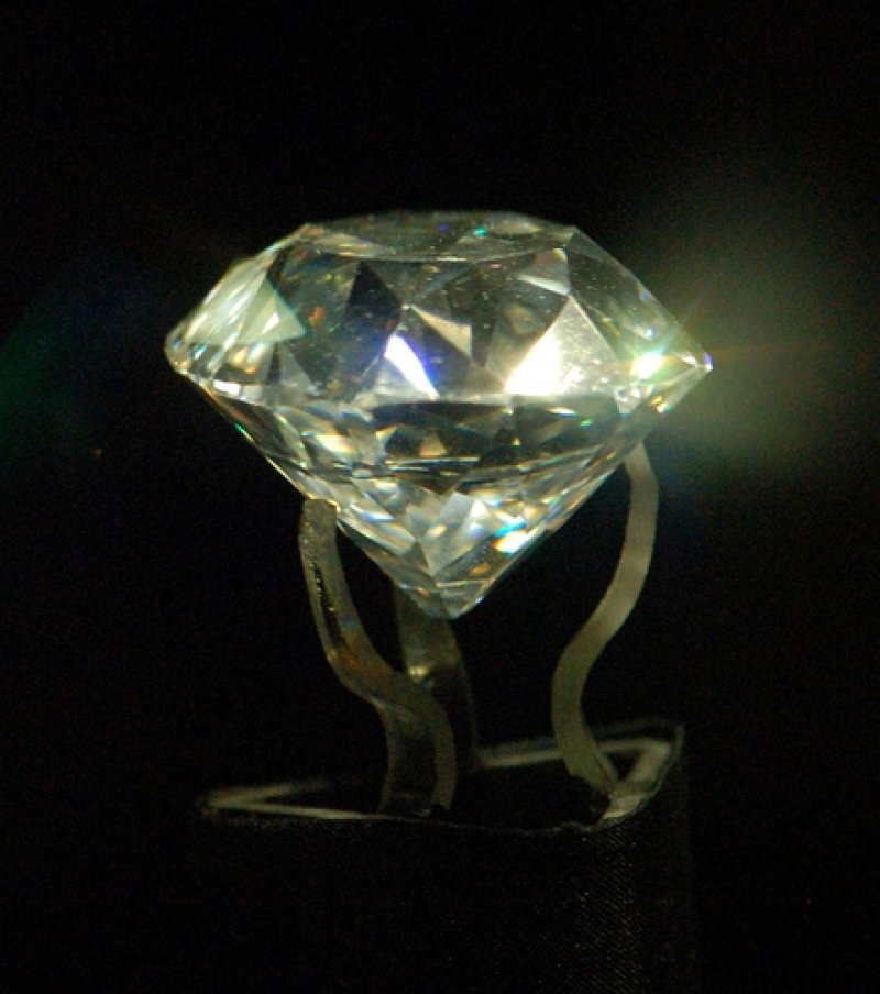 Jacob Diamond-15 Most Expensive Diamonds In The World