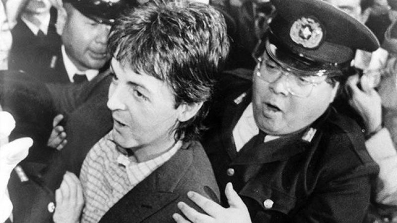 Paul McCartney-15 Celebrities Who Spent Time In Prison