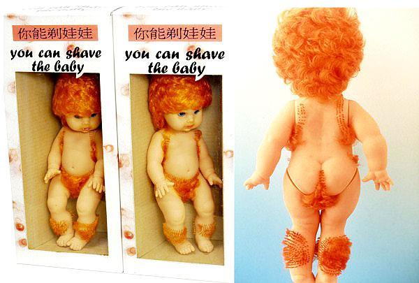A Baby Doll Asking to Shave its Body Hair-15 Children Toys That Are Inappropriate On So Many Different Levels
