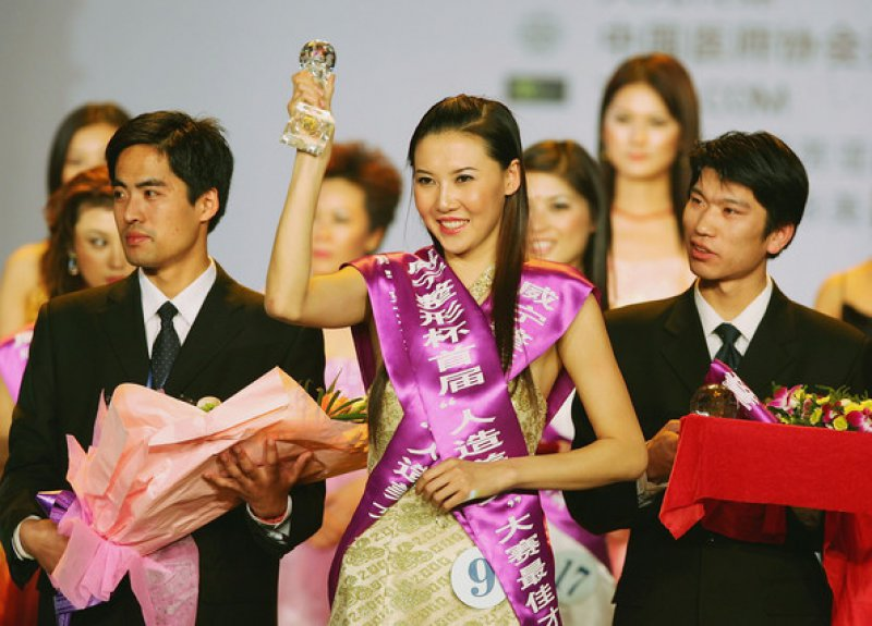 Miss Artificial Beauty-12 Bizarre Beauty Contests Around The World