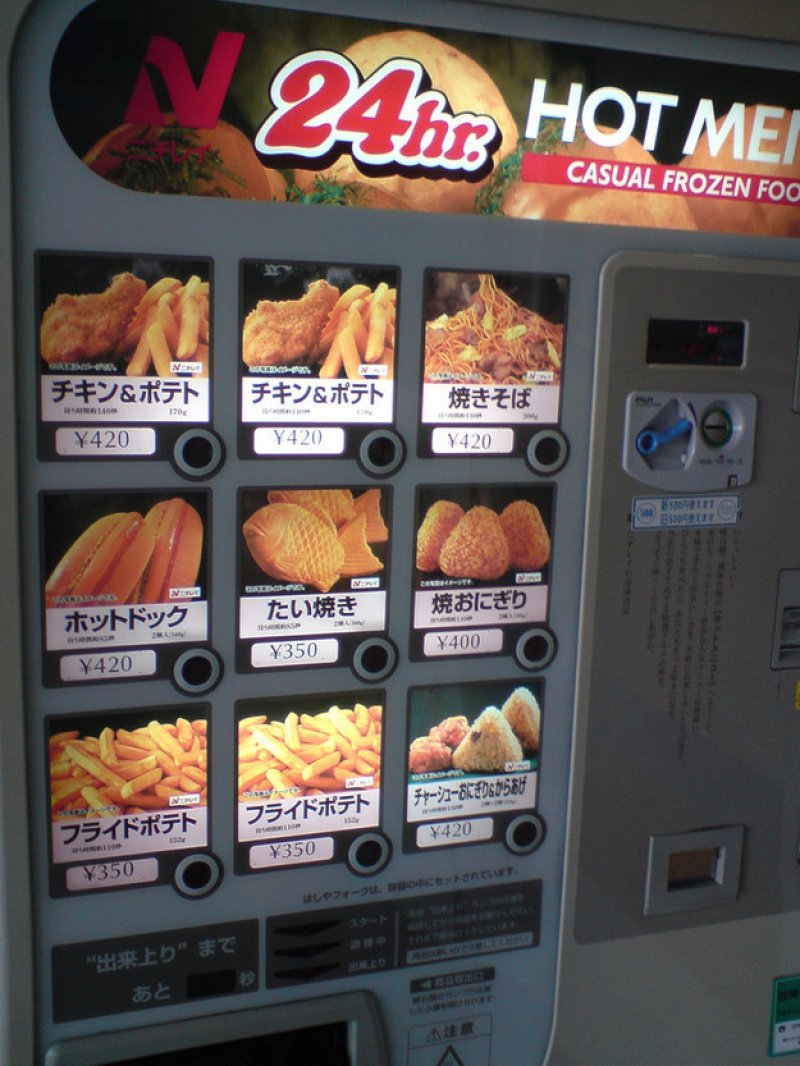 Japanese Food Vending Machine-15 Weird Things That Can Happen Only In Japan